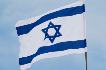Bandera de Israel en Yad LaShiryon