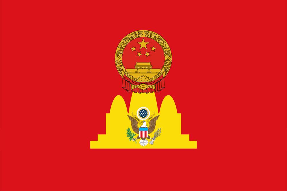 Bandera de Kampuchea Democrática