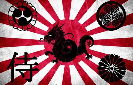 Amur, el Dragón Negro. Sociedades secretas japonesas